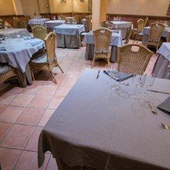 Hotel Spa Paris питание фото 2