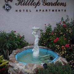 Отель Hilltop Gardens фото 5