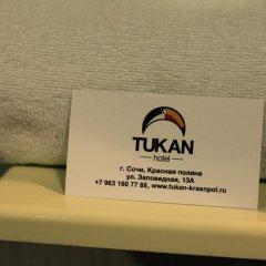 Мини-отель Тукан Апартаменты с двуспальной кроватью