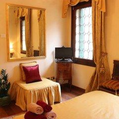 Отель Corte Dei Servi Италия, Венеция - отзывы, цены и фото номеров - забронировать отель Corte Dei Servi онлайн комната для гостей фото 3