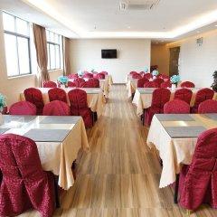 Vienna Hotel Guangzhou Panyu NanCun фото 2
