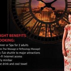 Shanghai Mansion Bangkok Hotel 4* Улучшенный номер с различными типами кроватей фото 6