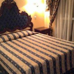 Отель Albergaria Malaposta 4* Стандартный номер с различными типами кроватей фото 8