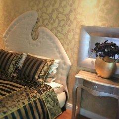 Отель Apartament Sopocki 74 Польша, Сопот - отзывы, цены и фото номеров - забронировать отель Apartament Sopocki 74 онлайн удобства в номере