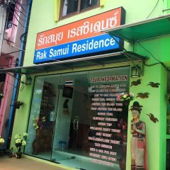 Отель Rak Samui Residence Самуи банкомат
