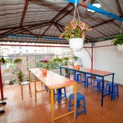 Halong Party Hotel гостиничный бар