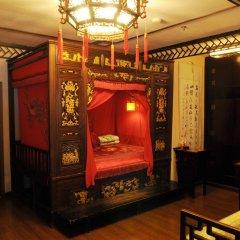 Beijing Double Happiness Hotel 3* Стандартный номер с различными типами кроватей фото 6