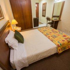 Amazonia Lisboa Hotel 3* Стандартный номер разные типы кроватей фото 5