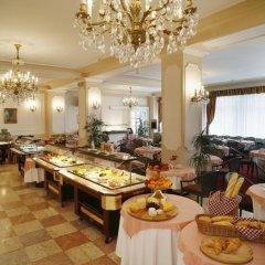 TOP Hotel Ambassador-Zlata Husa 4* Стандартный номер с разными типами кроватей фото 16