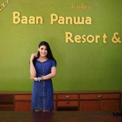 Отель Baan Panwa Resort&Spa Таиланд, пляж Панва - отзывы, цены и фото номеров - забронировать отель Baan Panwa Resort&Spa онлайн спа