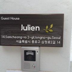 Отель Guest House Julien Стандартный номер с различными типами кроватей фото 24