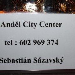 Hotel Andel City Center 2* Стандартный номер с разными типами кроватей фото 9