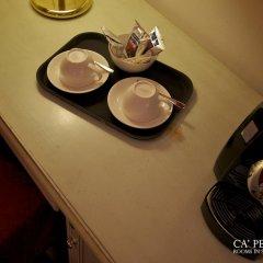Отель Ca Pedrocchi 2* Стандартный номер с различными типами кроватей фото 12