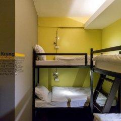 Siam Mitr Hostel Кровать в общем номере фото 4