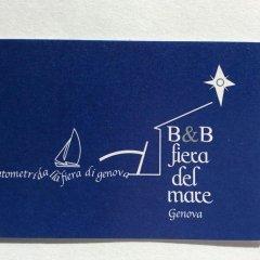 Отель B&B Fiera del Mare Генуя удобства в номере фото 2