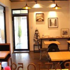 Отель Patio 59 Yongsan Сеул питание фото 2