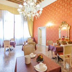Отель Locanda Barbarigo