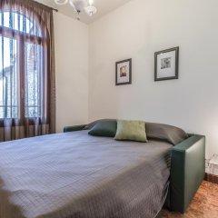 Отель Ca' del Monastero 1 комната для гостей фото 2
