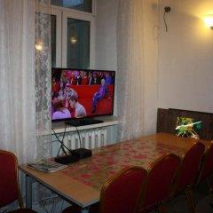 Moscow for You Hostel интерьер отеля