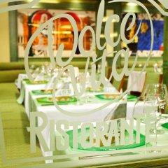 Xanadu Resort Hotel - All Inclusive питание фото 2