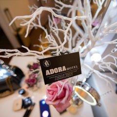 Adora Hotel 4* Номер Делюкс с различными типами кроватей фото 4