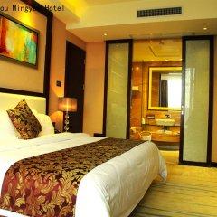 Отель Guangzhou Ming Yue Hotel Китай, Гуанчжоу - отзывы, цены и фото номеров - забронировать отель Guangzhou Ming Yue Hotel онлайн комната для гостей
