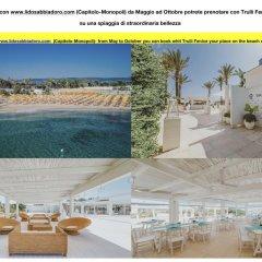 Отель Trulli Fenice Alberobello Италия, Альберобелло - отзывы, цены и фото номеров - забронировать отель Trulli Fenice Alberobello онлайн пляж