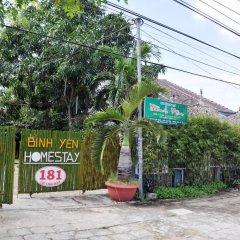 Отель Binh Yen Homestay (Peace Homestay) парковка