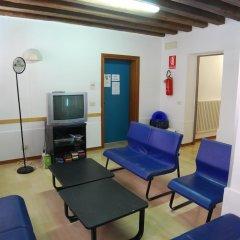 Отель Haven Hostel San Toma Италия, Венеция - отзывы, цены и фото номеров - забронировать отель Haven Hostel San Toma онлайн комната для гостей фото 3