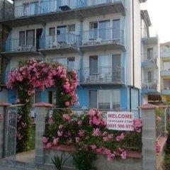 Отель Galina Guest House Стандартный номер фото 13