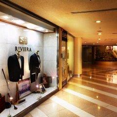 Отель Riviera Южная Корея, Сеул - 1 отзыв об отеле, цены и фото номеров - забронировать отель Riviera онлайн интерьер отеля фото 2