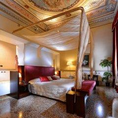 Ruzzini Palace Hotel 4* Стандартный номер с различными типами кроватей фото 8