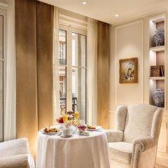 Отель Hôtel Splendide Royal Paris 5* Люкс с различными типами кроватей