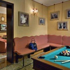 Отель GIORGIONE Венеция детские мероприятия фото 2