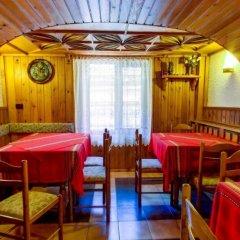 Отель Boyadjiyski Guest House питание