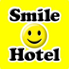 Отель Smile Hakata Ekimae Хаката детские мероприятия