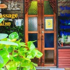 Отель Wendy House Бангкок гостиничный бар
