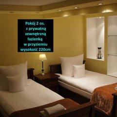 Отель Bussines Travel House Pokoje Goscinne 3* Номер категории Эконом фото 6