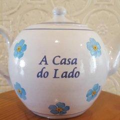Отель A Casa do Lado спа