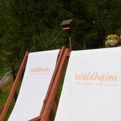 Отель Waldheim Апартаменты фото 9