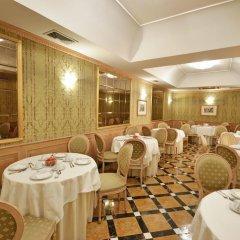 Hotel Cilicia питание фото 2