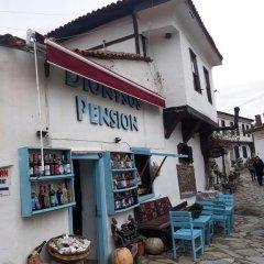 Отель Dionysos Pension гостиничный бар