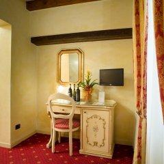 Отель Ca Zose 3* Стандартный номер с различными типами кроватей фото 3