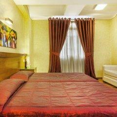 Egnatia Hotel 3* Стандартный номер с различными типами кроватей фото 3