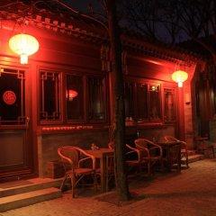 Отель Jihouse Hotel Китай, Пекин - отзывы, цены и фото номеров - забронировать отель Jihouse Hotel онлайн питание фото 2