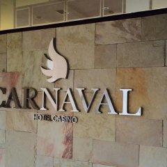 Отель Carnaval Hotel Casino Парагвай, Тринидад - отзывы, цены и фото номеров - забронировать отель Carnaval Hotel Casino онлайн спортивное сооружение