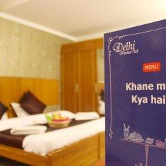Hotel Delhi Marine Club C6 Vasant Kunj бассейн