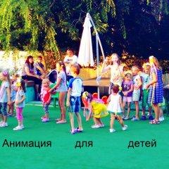 Гостиница Domiki U Morya детские мероприятия