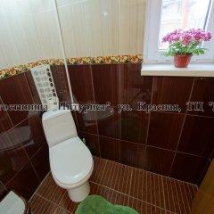 Гостиница Императрица Номер Комфорт с разными типами кроватей фото 49