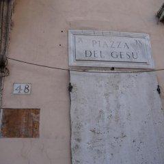 Отель Piazza del Gesù Luxury Suites Италия, Рим - отзывы, цены и фото номеров - забронировать отель Piazza del Gesù Luxury Suites онлайн интерьер отеля фото 3